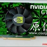 GeForce GTX560 Ti Reference