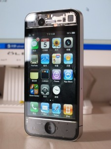 transparent iphone 4 kit
