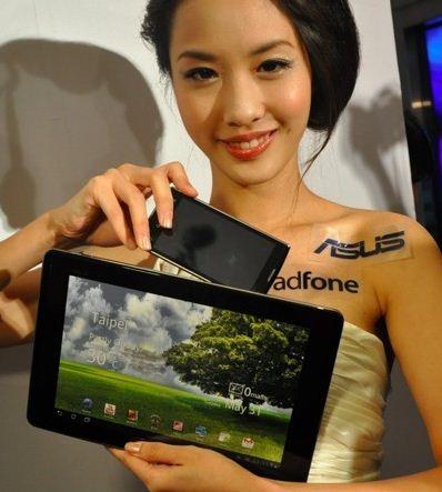 Computex 2011 Asus PadFone - Front