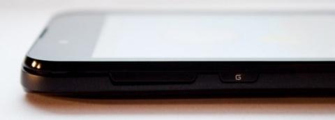 LG Optimus Black G Button