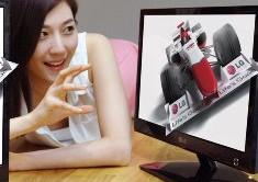 LG_D2000_3d_monitor