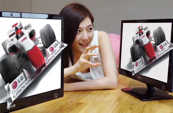 glasses-free 3d monitor LG d2000