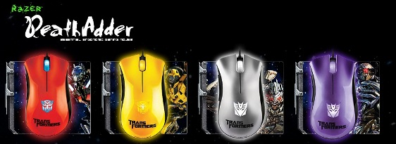 razer deathadder transformers 3 gaming mouse