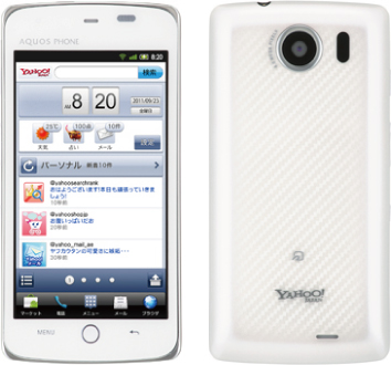 softbank yahoo phone - AQUOS PHONE THE PREMIUM SoftBank 009SH Y