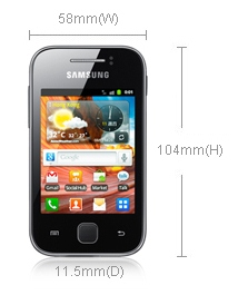galaxy_young_price_philippines