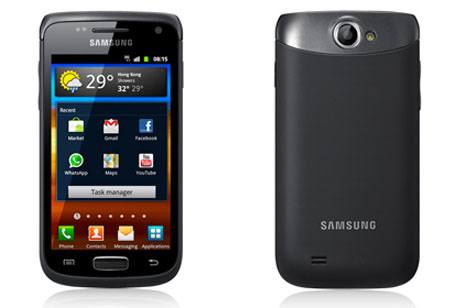 Samsung galaxy w wonder i8150 price specifications and for Galactic wonder