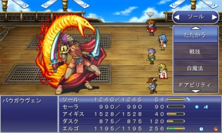 final fantasy legends for iphone and ipad games