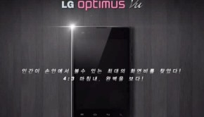 lg optimus vu specs and price