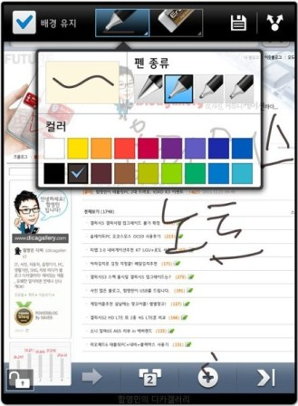 lg optimus vu vs samsung galaxy note