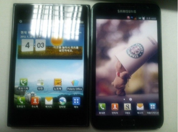 samsung galaxy note vs lg optimus vu