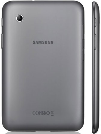 samsung galaxy tab 2 price philippines