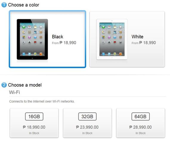 samsung galaxy tab 7.7 price philippines sulit
