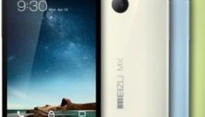 meizu mx quad core price