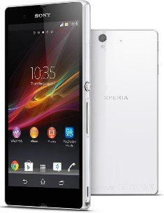 sony xperia z for mothers day gift