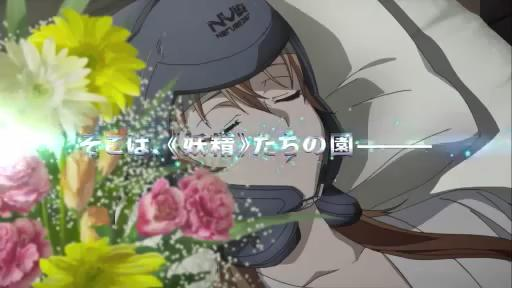 sword art online episode 15 spoiler