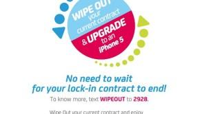 smart wipe out program