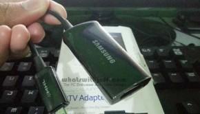 samsung mhl adapter