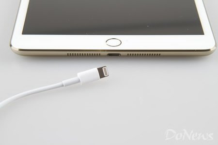 gold ipad mini 2 with touch id sensor