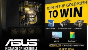 asus gold rush competition