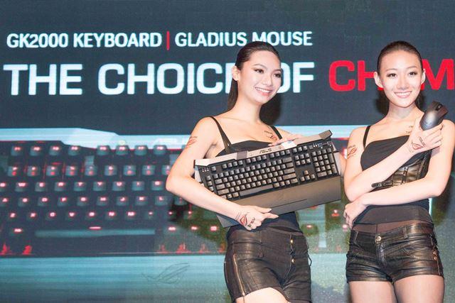 ASUS ROG GK2000 gaming keyboard and Gladius gaming mouse